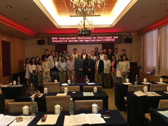 IISA2016 had been held in shanghai